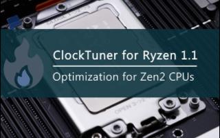 锐龙3000系列专用超频工具CTR 1.1发布,实测性能可提升11%