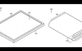 苹果公司已申请了一项专利技术,可折叠设备上的自愈盖