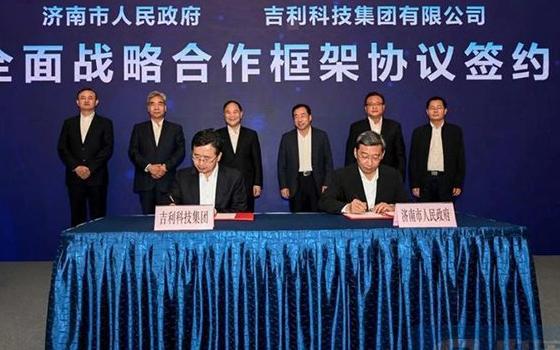 吉利与济南市人民政府全面展开战略合作,智能换电站...