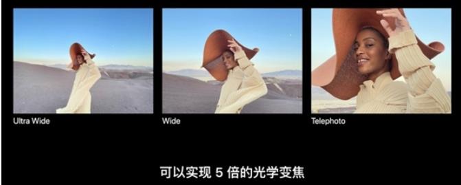 摄像师点评iPhone 12 Pro:摄像头硬件是实力的保障