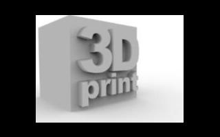 ArchForm宣布为正畸医生开设自己的3D打印矫正器工厂