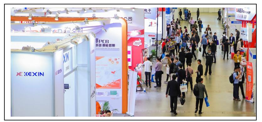 上海|第96届中国电子展升级亮相