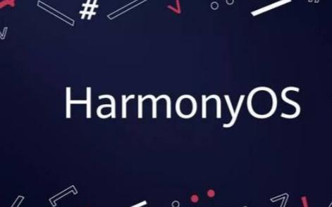 鴻蒙HarmonyOS燒錄方法總結
