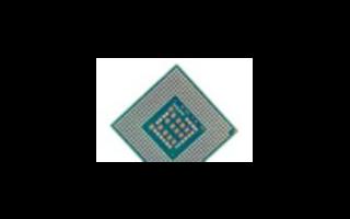 韩国政府力争在10年内开发出50款AI芯片