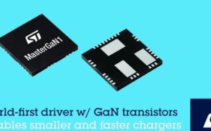 意法半导体推出世界首个嵌入硅基半桥驱动芯片