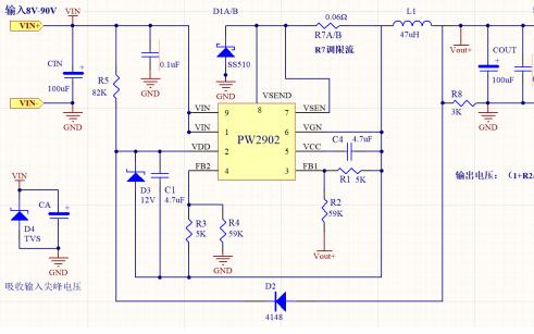 64V转5V转3.3V转3V的降压芯片和方案介绍