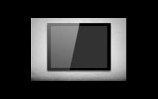LED和OLED屏幕之间有什么区别