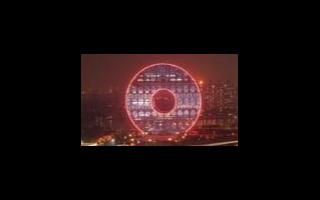 早期晶圆MEMS代工行业分析