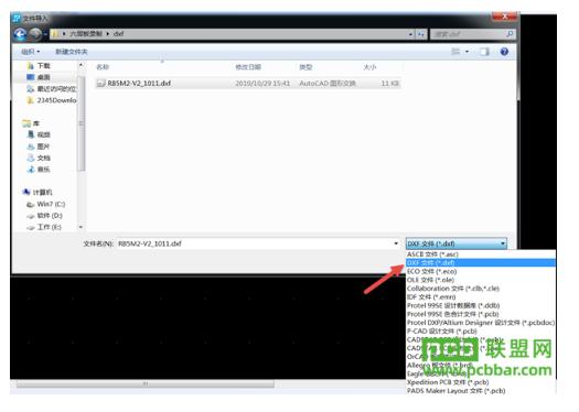 PCB技术:PADS Layout如何导入DXF板框
