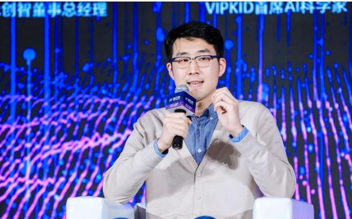 人工智能技術為VIPKID企業以及用戶,帶來了哪...
