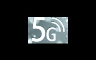 """外交部:对美国的肮脏网络说""""不"""",为各国企业提供5G营商环境"""