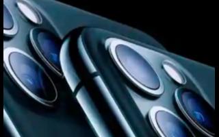 iPhone 12 Pro Max的預訂日期為11月13日或14日