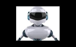 人工智能是社会发展的引擎