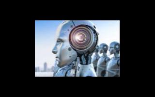 永恒力集团已收购机器人初创公司Magazino的股份