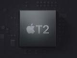 Apple T2安全芯片是當前Apple最新的安全芯片