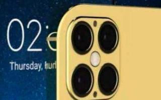 iPhone 12 Pro Max將在相機背面配備三個傳感器和一個LiDAR傳感器