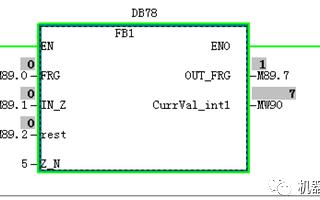計數器函數S_CU詳解