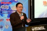 中国电源行业年会在北京圆满召开
