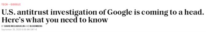 美国调查谷歌涉嫌违反反垄断法事件,谷歌或被迫分拆Chrome