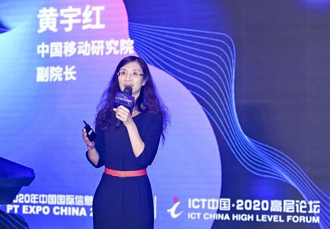 中国移动联合华为发布全封闭等场景提供的专属定制化解决方案