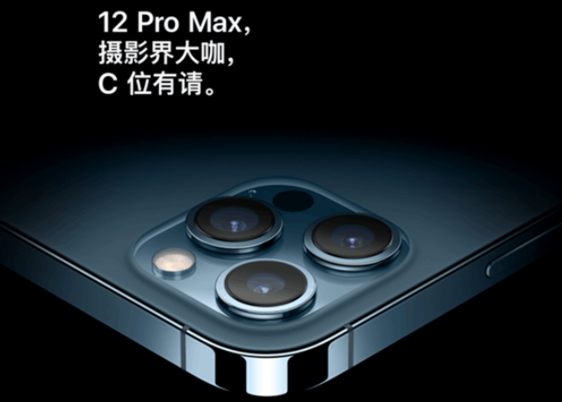 分析详谈iPhone 12 Pro Max传感器...