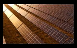 越南的中南集团启动了该国最大的太阳能发电厂,装机容量达450兆瓦