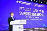 5G商用一周年——IMT-2020 5G建设成果
