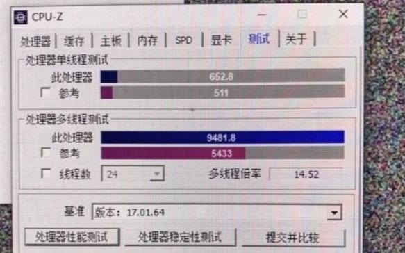 AMD正式揭曉Zen3架構