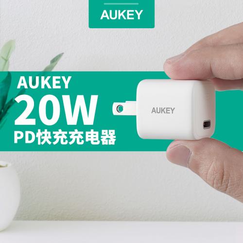 AUKEY傲基全新推出20W迷你PD快充,體積小性能強