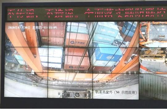 广西移动助力将北部湾港防城港码头公司打造成智慧港口的标杆