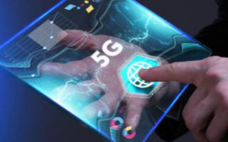中国开通5G基站超60万座_5G终端连接数超过1.5亿