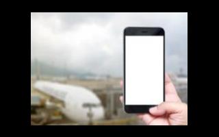 国联与闻天下共同成立规模达100亿元的5G通讯和半导体产业基金