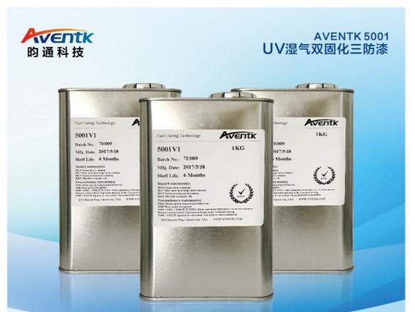 双重固化胶水可固化缝隙和阴影深处的UV胶
