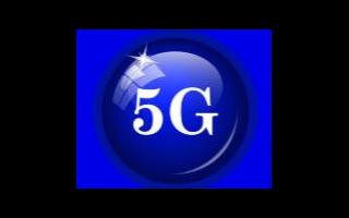 Verizon与微软和诺基亚达成协议,共同部署私有5G网络