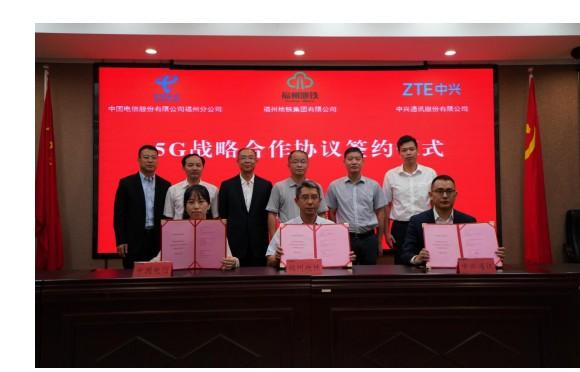 """中國電信5G網絡已在全省各地正式商用,讓大家真切感受""""5G就在身邊"""""""