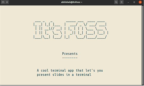 干貨:在Linux終端虛擬機中進行幻燈片展示