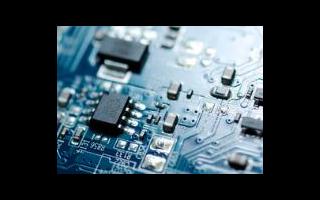 全球封測大廠UTAC在煙臺落地,推動中國半導體封測產業的升級
