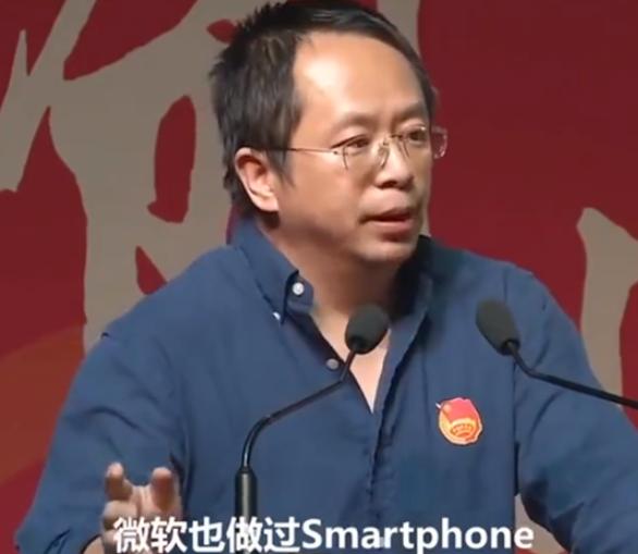 周鸿祎:苹果没有发明智能手机,只是用微创新改变了...