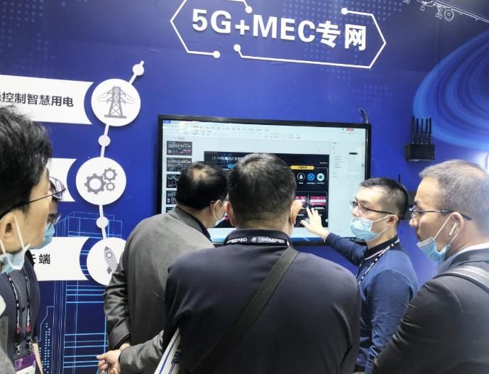 赛特斯5G一体化共站解决方案方案具备哪四大特性?