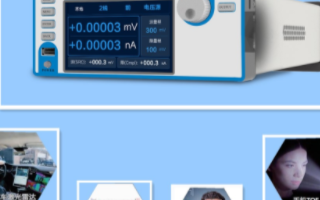 利用PL系列脉冲电流源实现对大功率激光器LIV的测试