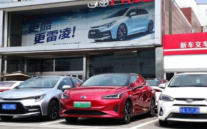 丰田首款纯电动轿车iA5各方面性能参数实测