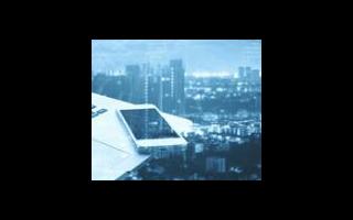 工业物联网如何帮助制造业实现全球增长