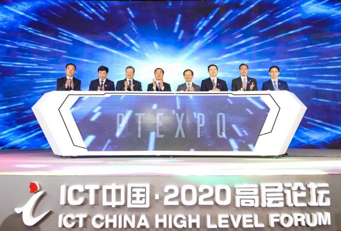 标准化技术集团在车联网领域积极探索5G应用和智能制造