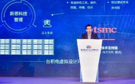 EDA赋能新基建 推进中国引领第四次工业革命