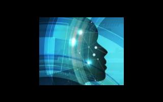 人工智能发展的起源