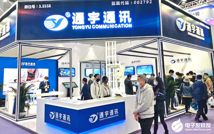 5G时代基站天线数需求成倍增长,5G终端连接数超过1.5亿部