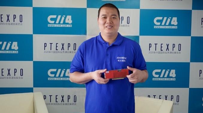 锐文科技基于FPGA的高性能网络产品支持x86 CPU平台及国产ARM CPU平台