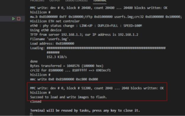 第4节《鸿蒙OS应用程序开发》
