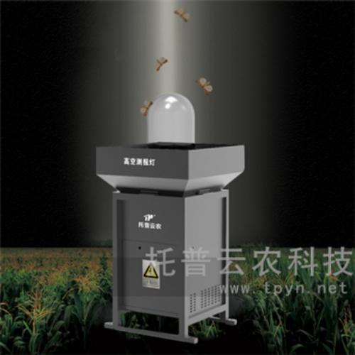高空虫情测报灯与普通测报灯的对比,它的优势是什么