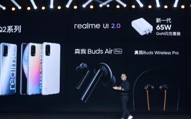 徐起:realme明年国内销量目标2000万